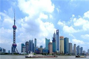 201811持有《上海市居住证》人员申办本市常住户口公示名单